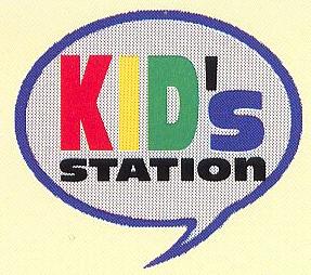 les pièces très rare selon vous - Page 6 Kidsstationcouv