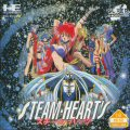 Steam Heart's